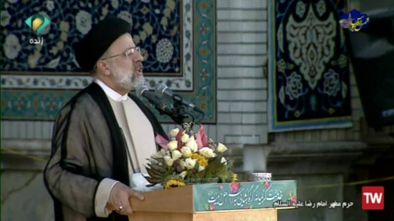 Iranian president-elect Ebrahim Raisi delivered a speech Tuesday in the holy city of Mashhad...